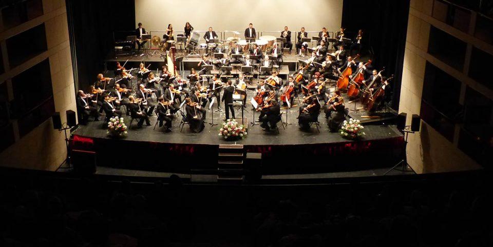 La Navidad de la Orquesta de Extremadura